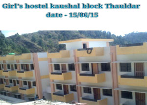 Girls Hostel Kaushal